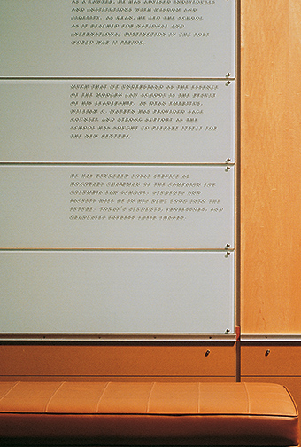 Columbia Law School Donor Wall detail