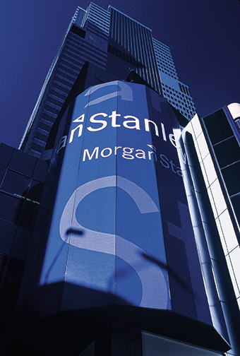 Morgan Stanley World Headquarters detail