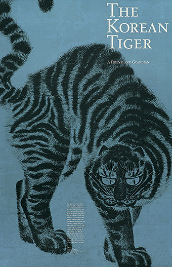 The Korean Tiger poster